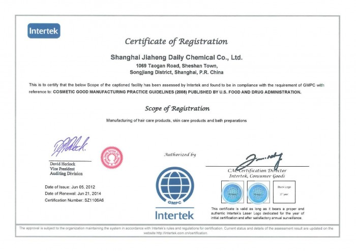 GMPC 证书2_頁面_2
