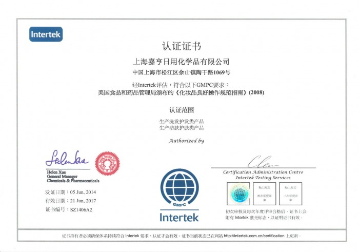 GMPC-CN